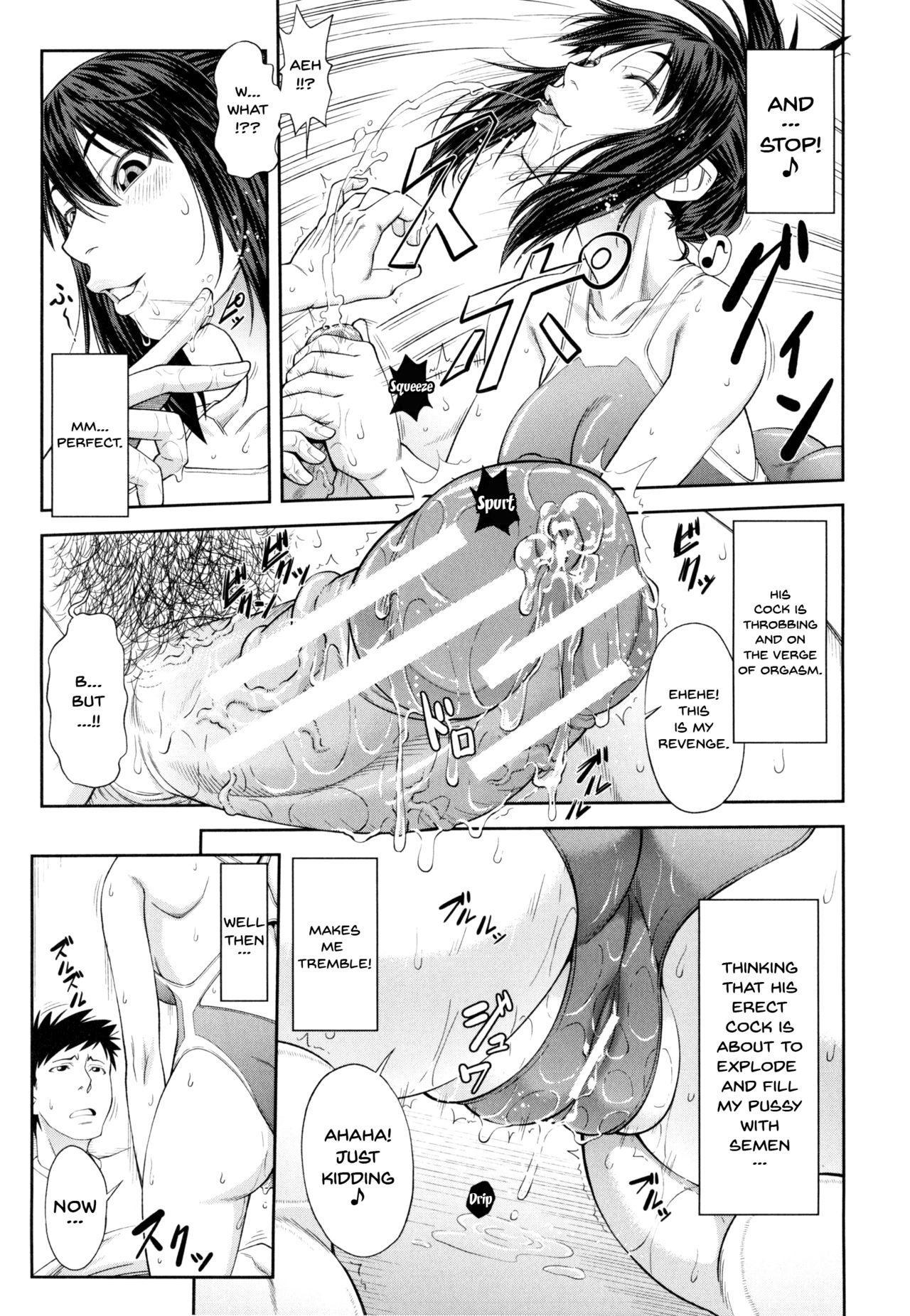 Watashi ga Toriko ni Natte Yaru | I Became A Sex Slave 93