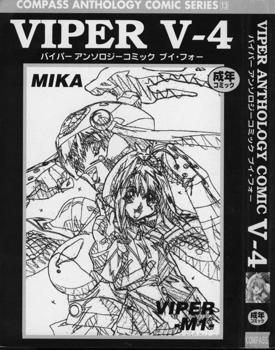 Viper V-4 2