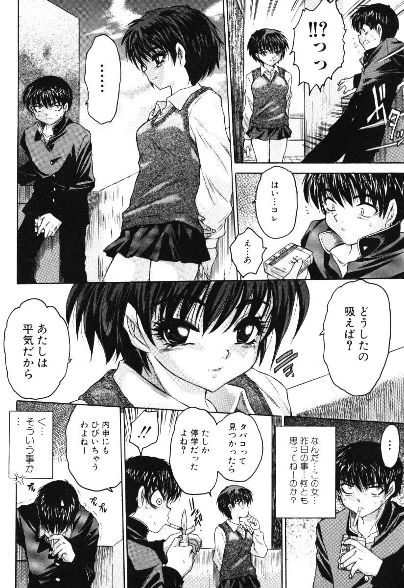 Onnanoko no Shiru - Girls' Juice 10
