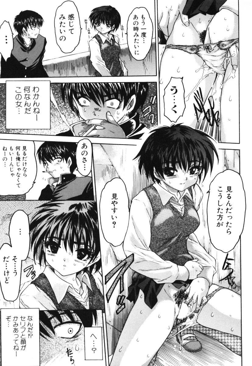 Onnanoko no Shiru - Girls' Juice 13