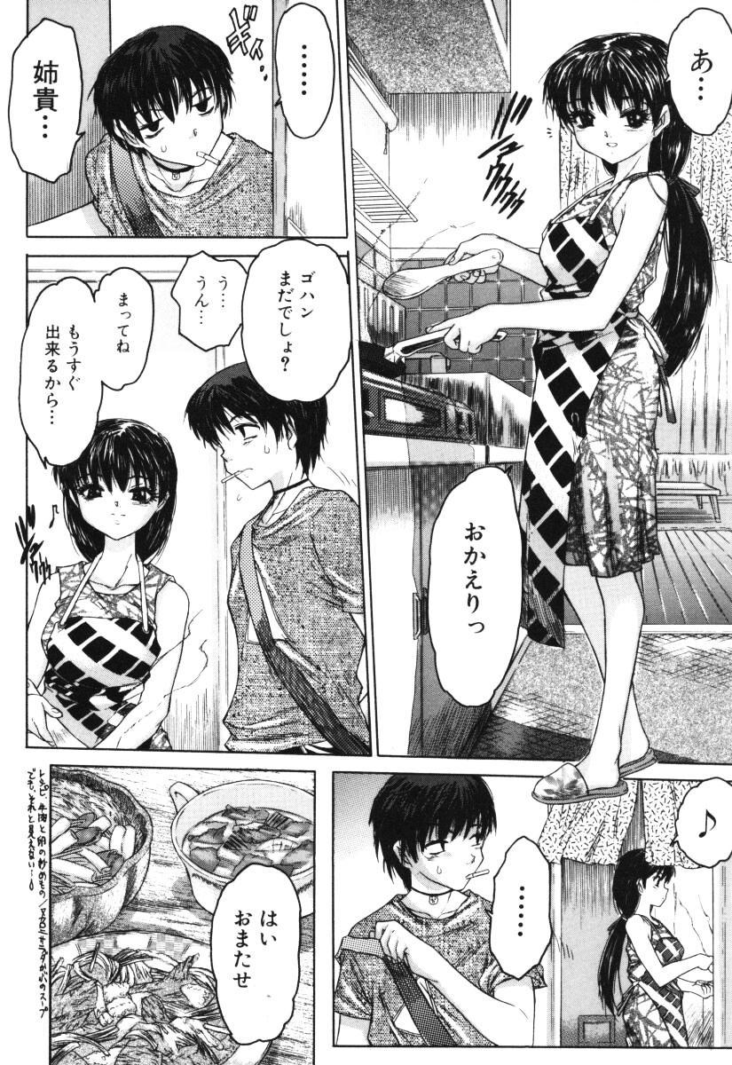 Onnanoko no Shiru - Girls' Juice 24
