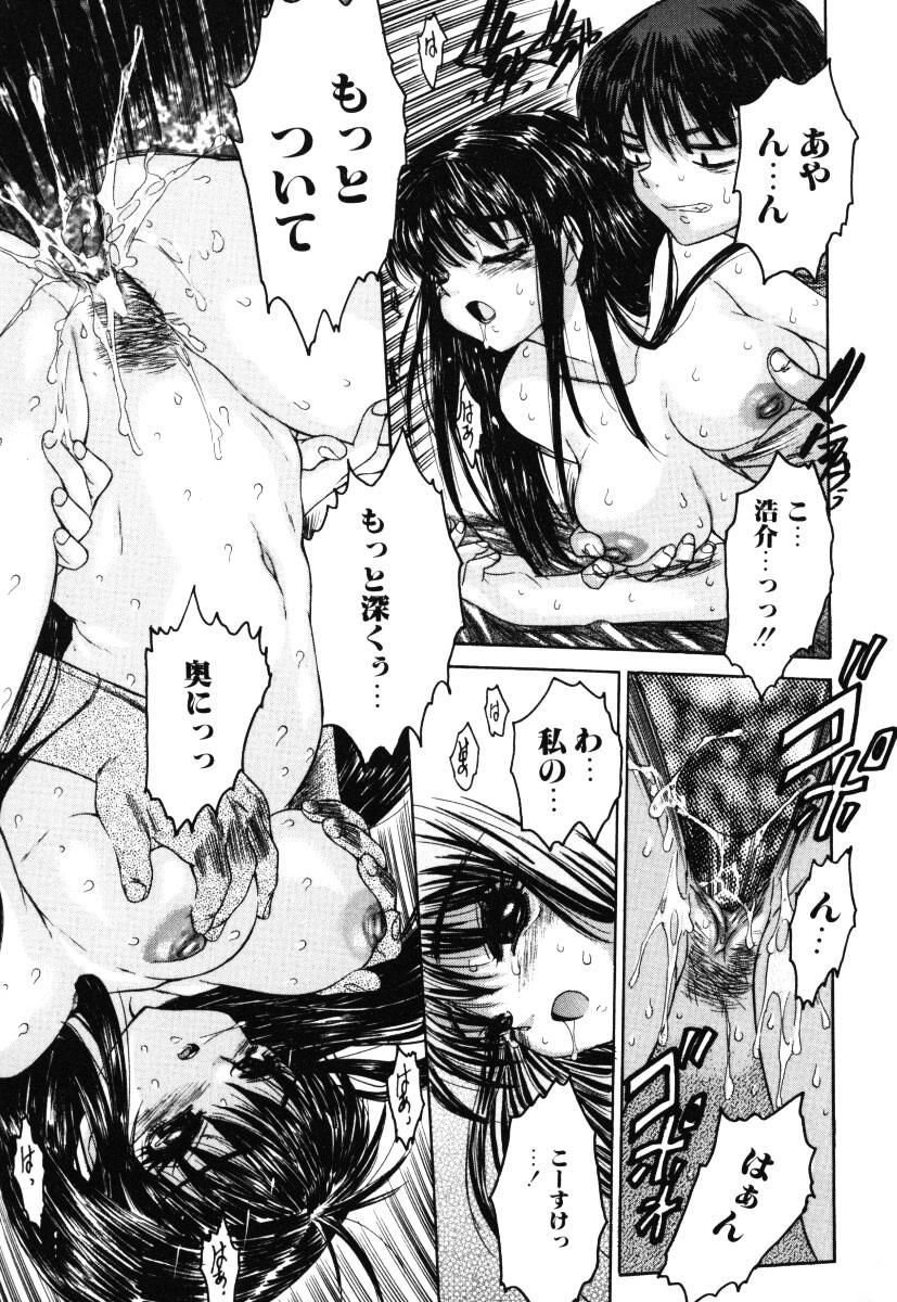 Onnanoko no Shiru - Girls' Juice 35