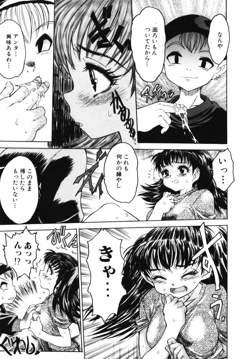 Onnanoko no Shiru - Girls' Juice 45