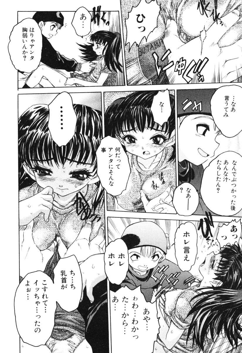 Onnanoko no Shiru - Girls' Juice 46
