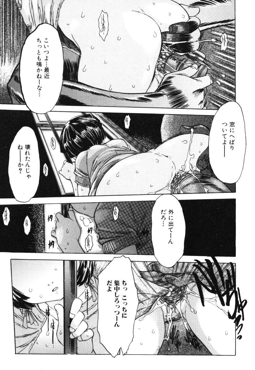 Onnanoko no Shiru - Girls' Juice 55
