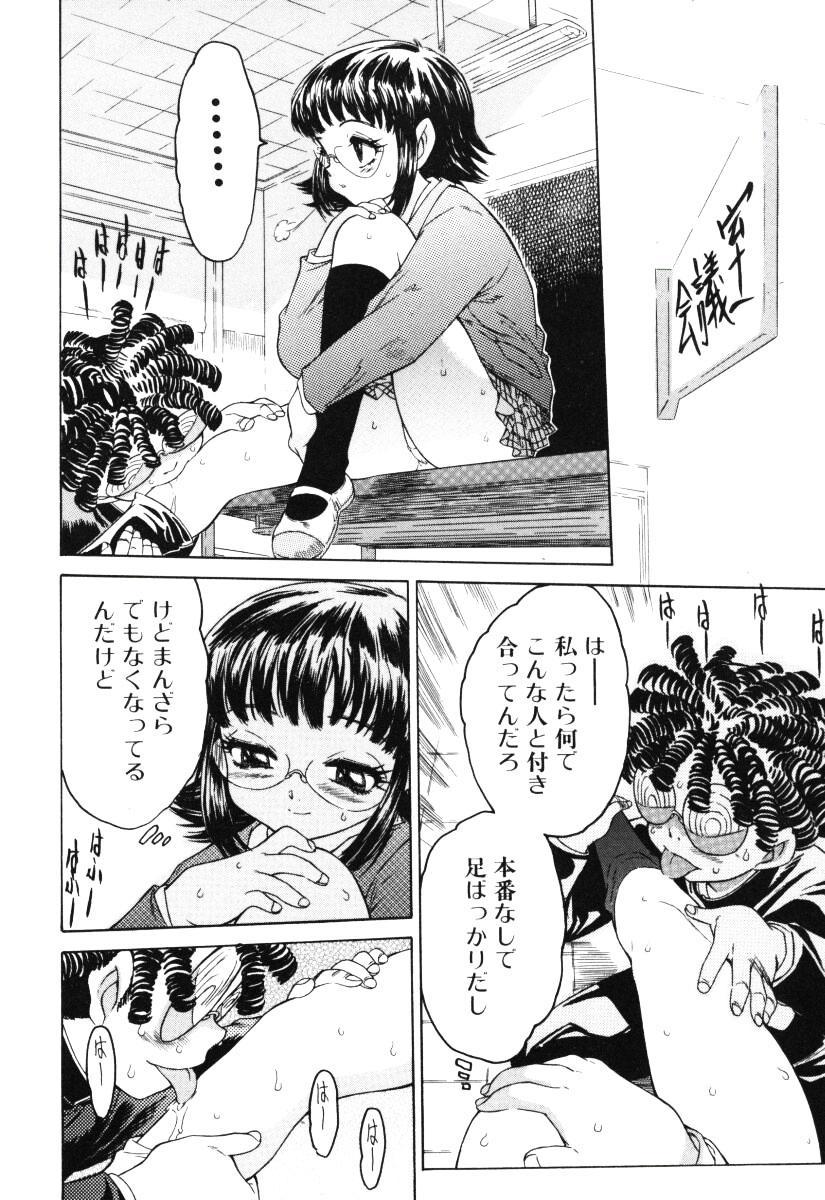 Onnanoko no Shiru - Girls' Juice 74