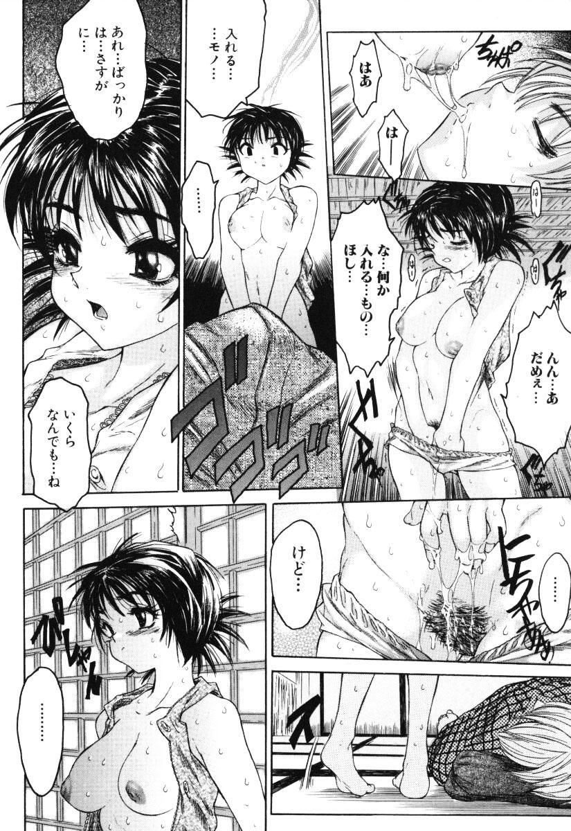 Onnanoko no Shiru - Girls' Juice 98