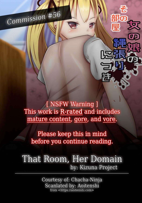 Sono Heya Onnanoko no Nawabari ni Tsuki | That Room, Her Domain 1