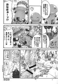 Kuro Ni Kioku 5 6