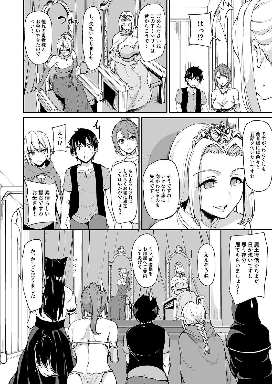 [Shimapan (Tachibana Omina)] Isekai Harem Monogatari - Tales of Harem 3-3.5 [Digital] 4
