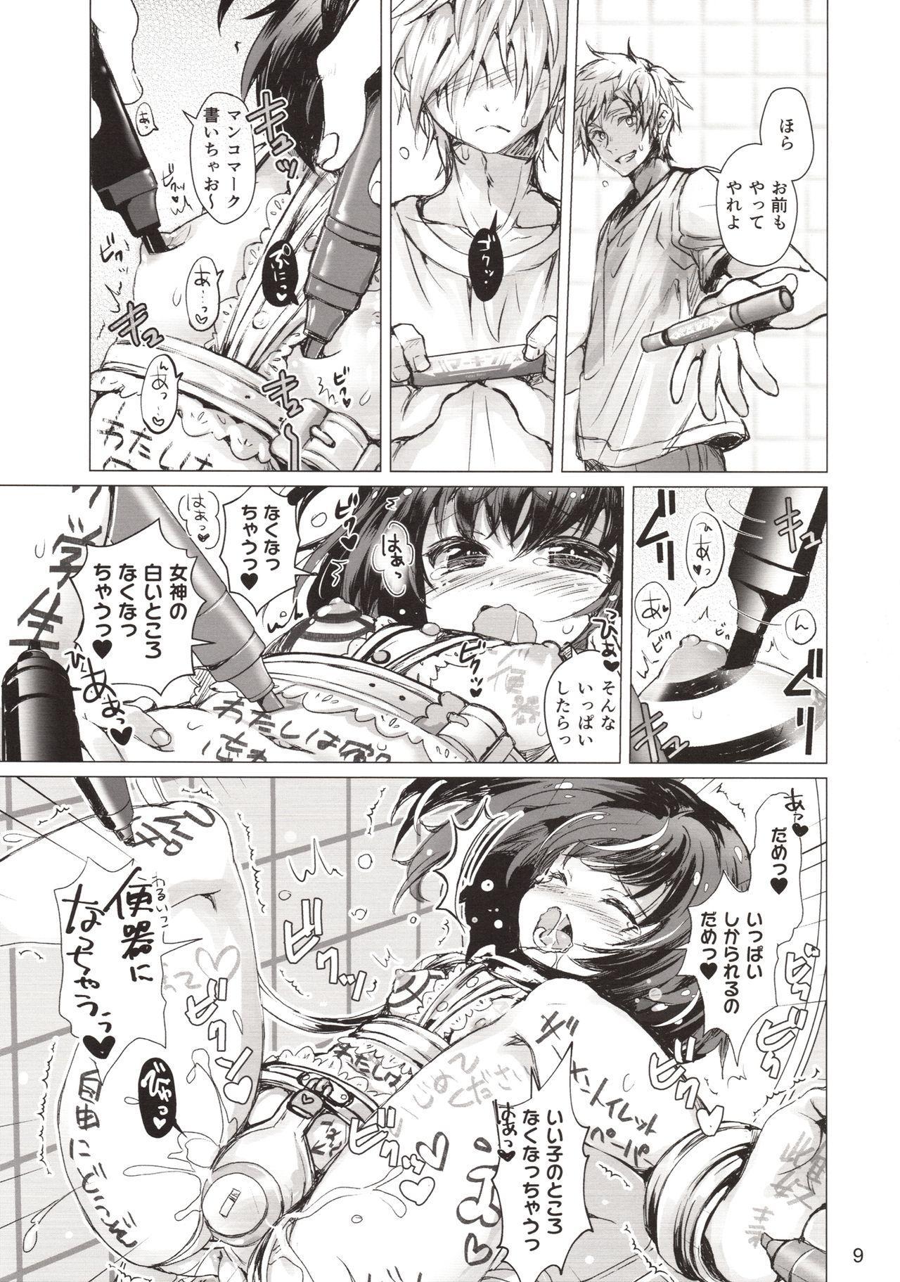 Rakugaki Benjo no Megami-chan 7