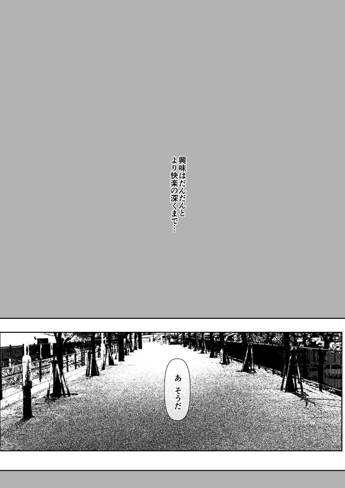 Kurogal Kouhai Otokonoko DeliHeal ~ Gyaku Anal Course 3