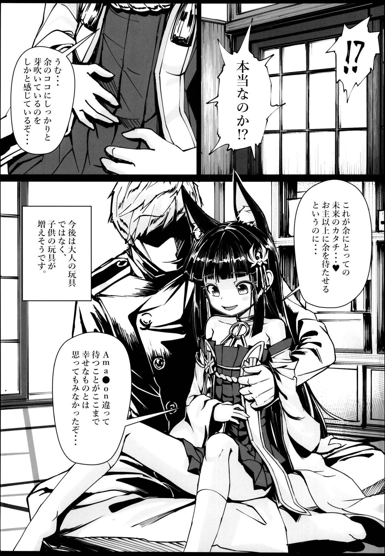 (C95) [Stylish Marunage (Patricia)] Yo wa Nagato Juushou (Teokure) no Nagato de Aru (Azur Lane) 22