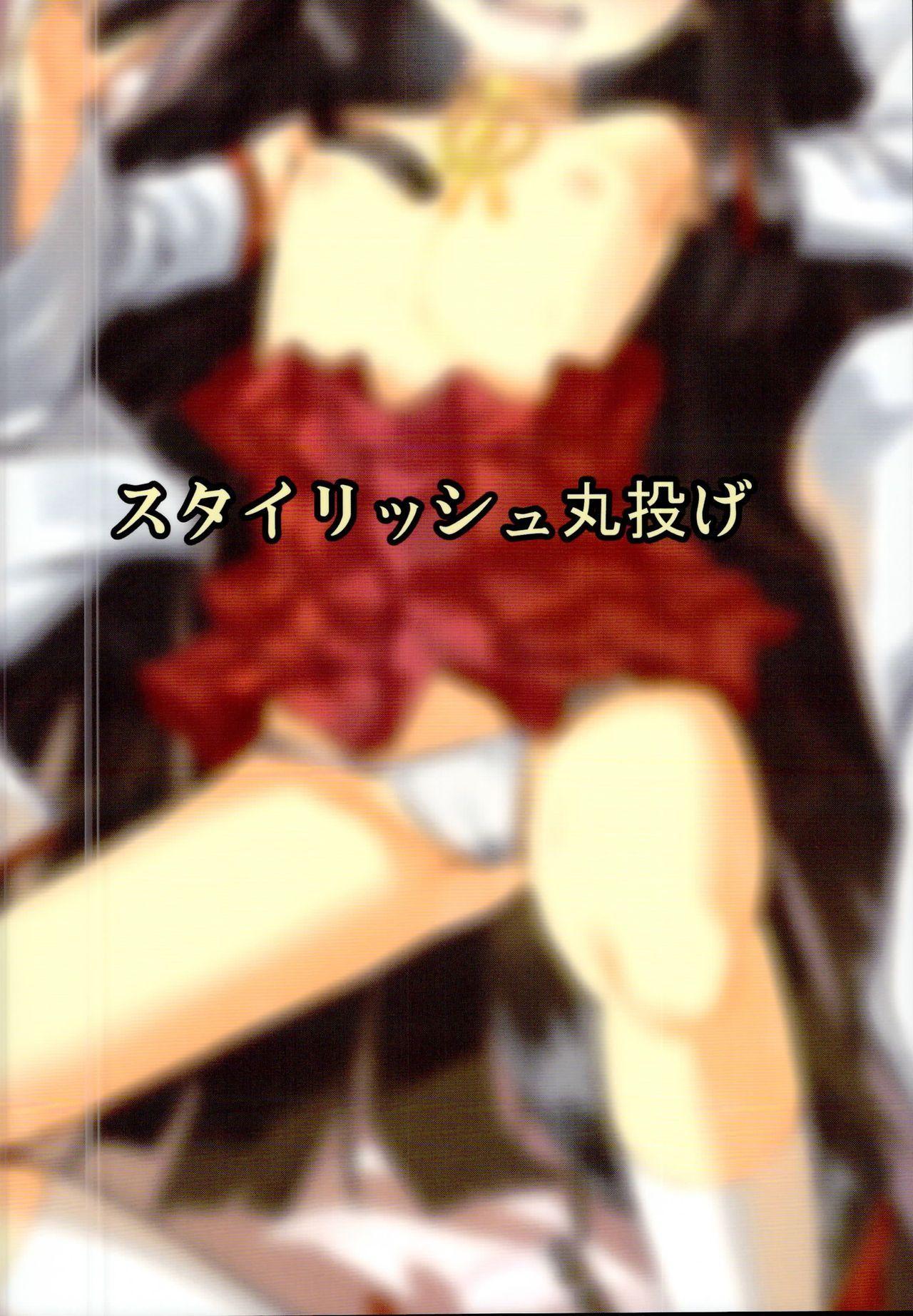(C95) [Stylish Marunage (Patricia)] Yo wa Nagato Juushou (Teokure) no Nagato de Aru (Azur Lane) 27