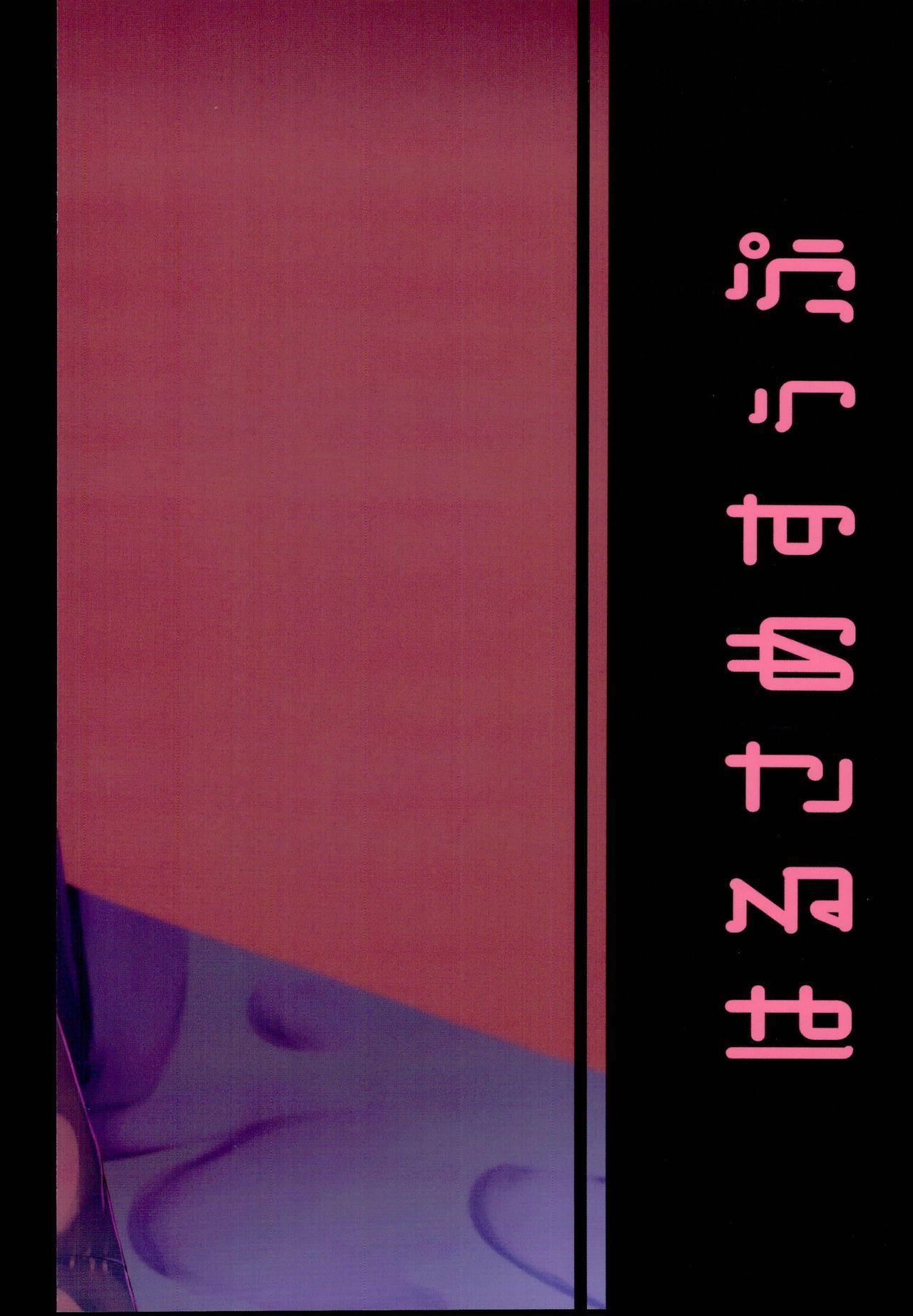 Tokidoki Dokidoki Doki 27