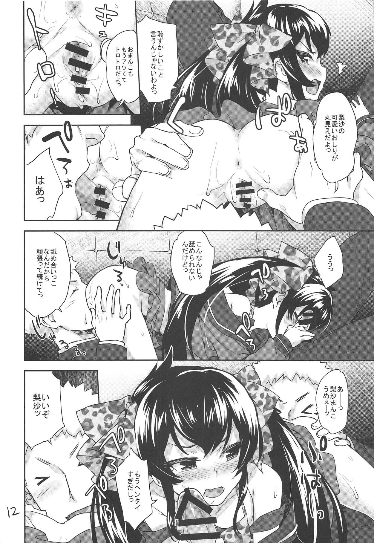 Oshiri de Yarasete Varisa-chan 10