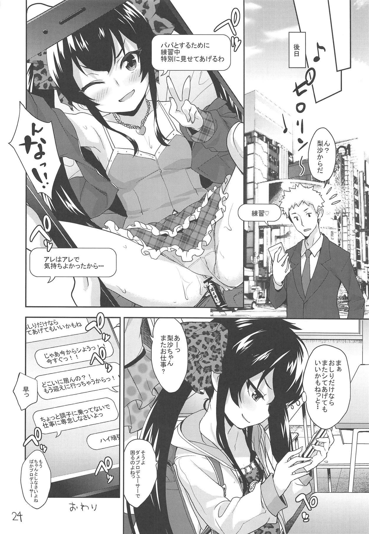 Oshiri de Yarasete Varisa-chan 22
