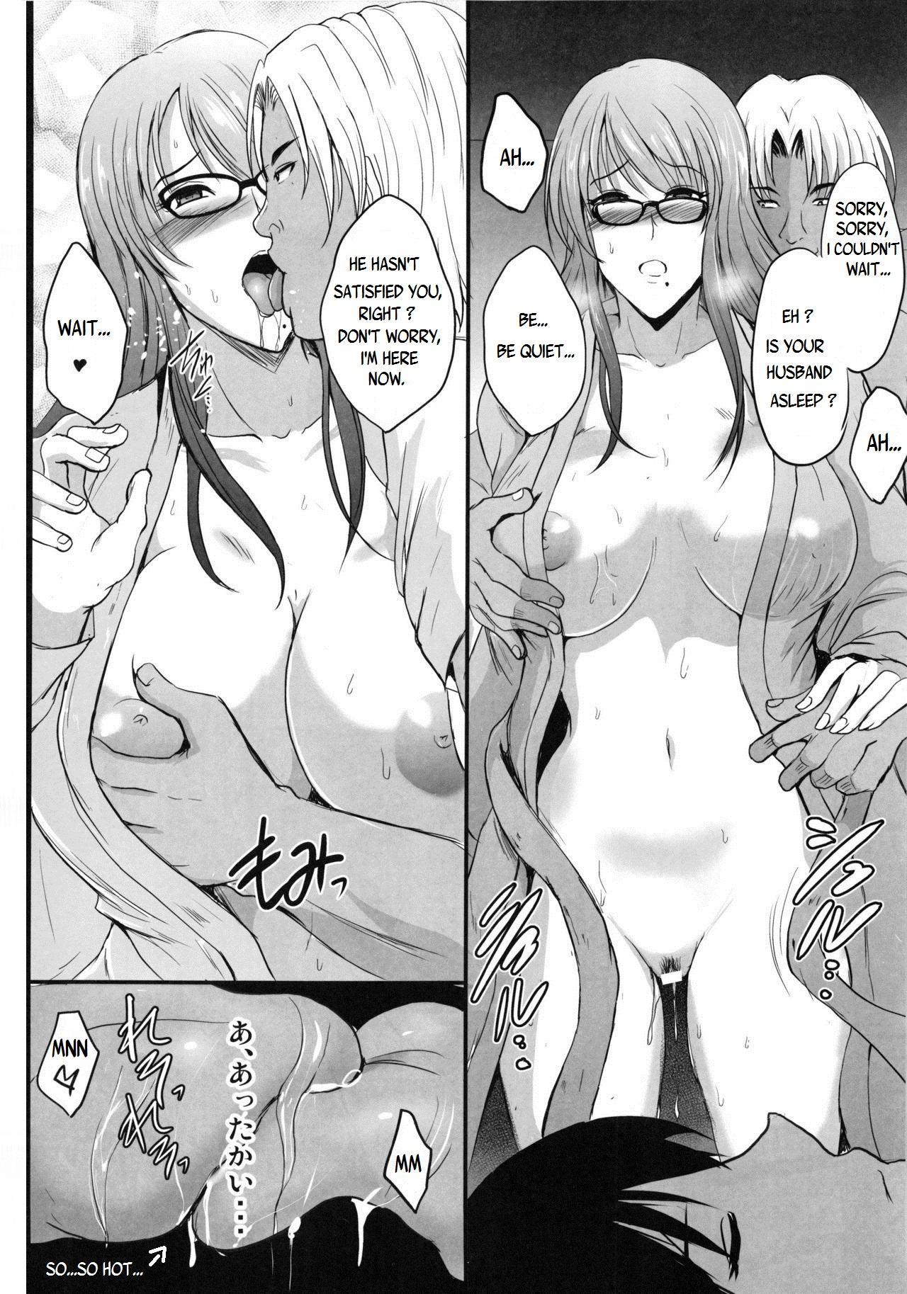 NTR Shinkon Ryokou | NTR Honeymoon 42