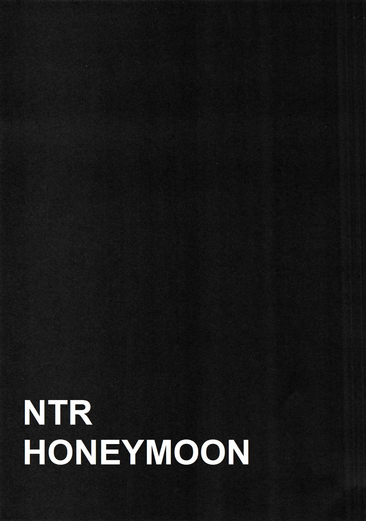 NTR Shinkon Ryokou | NTR Honeymoon 73