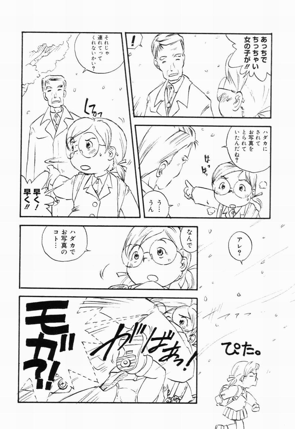 Picha Picha no Ichinensei 127