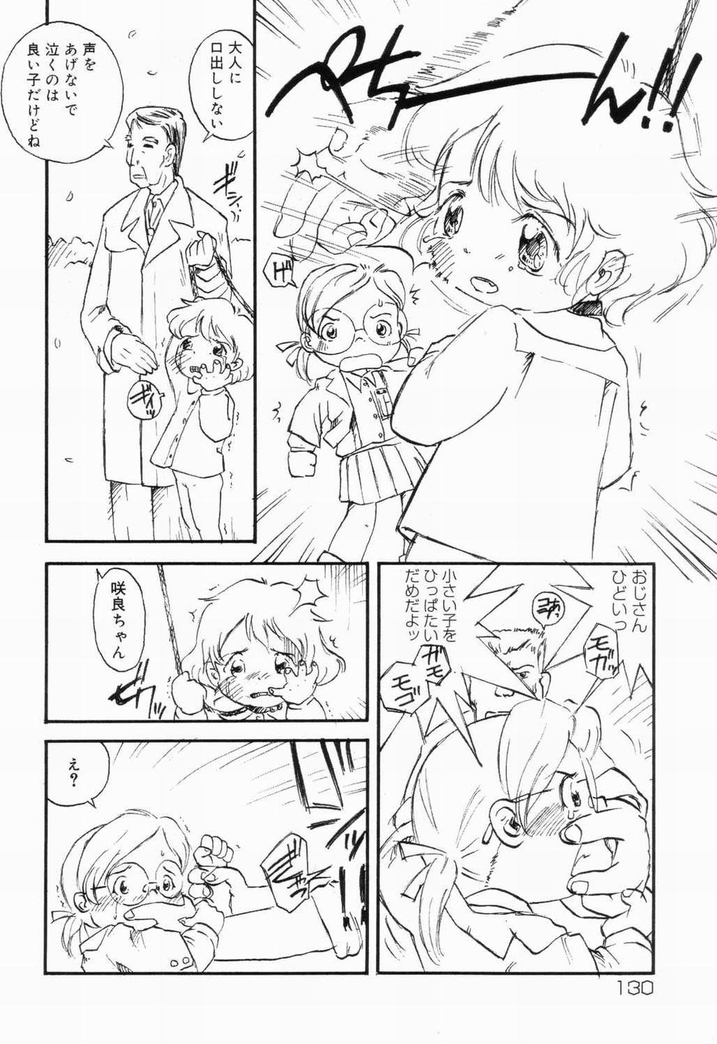 Picha Picha no Ichinensei 129