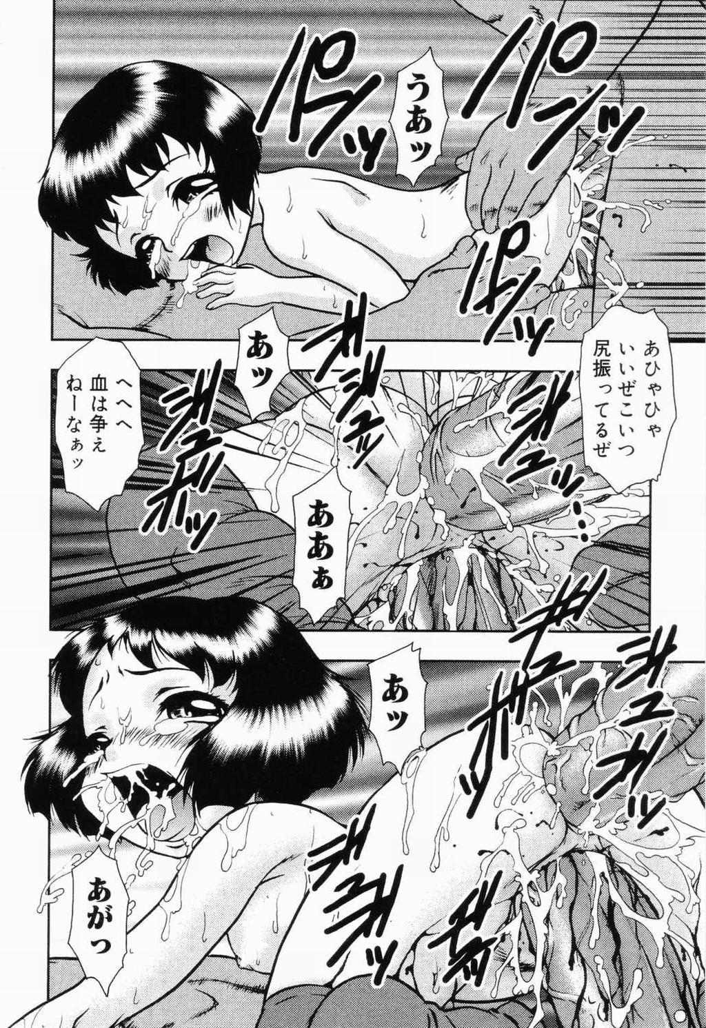 Picha Picha no Ichinensei 159