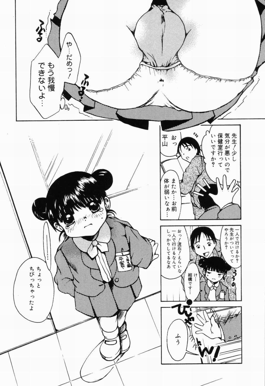 Picha Picha no Ichinensei 69