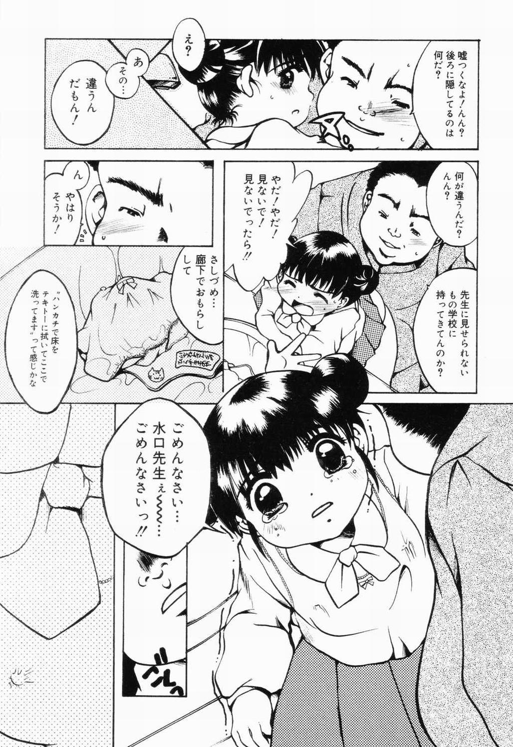 Picha Picha no Ichinensei 72