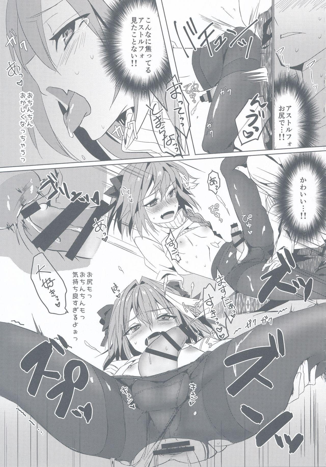 Astolfo-kun to Nenmatsu ni Ichaicha Sugosu Hon 32