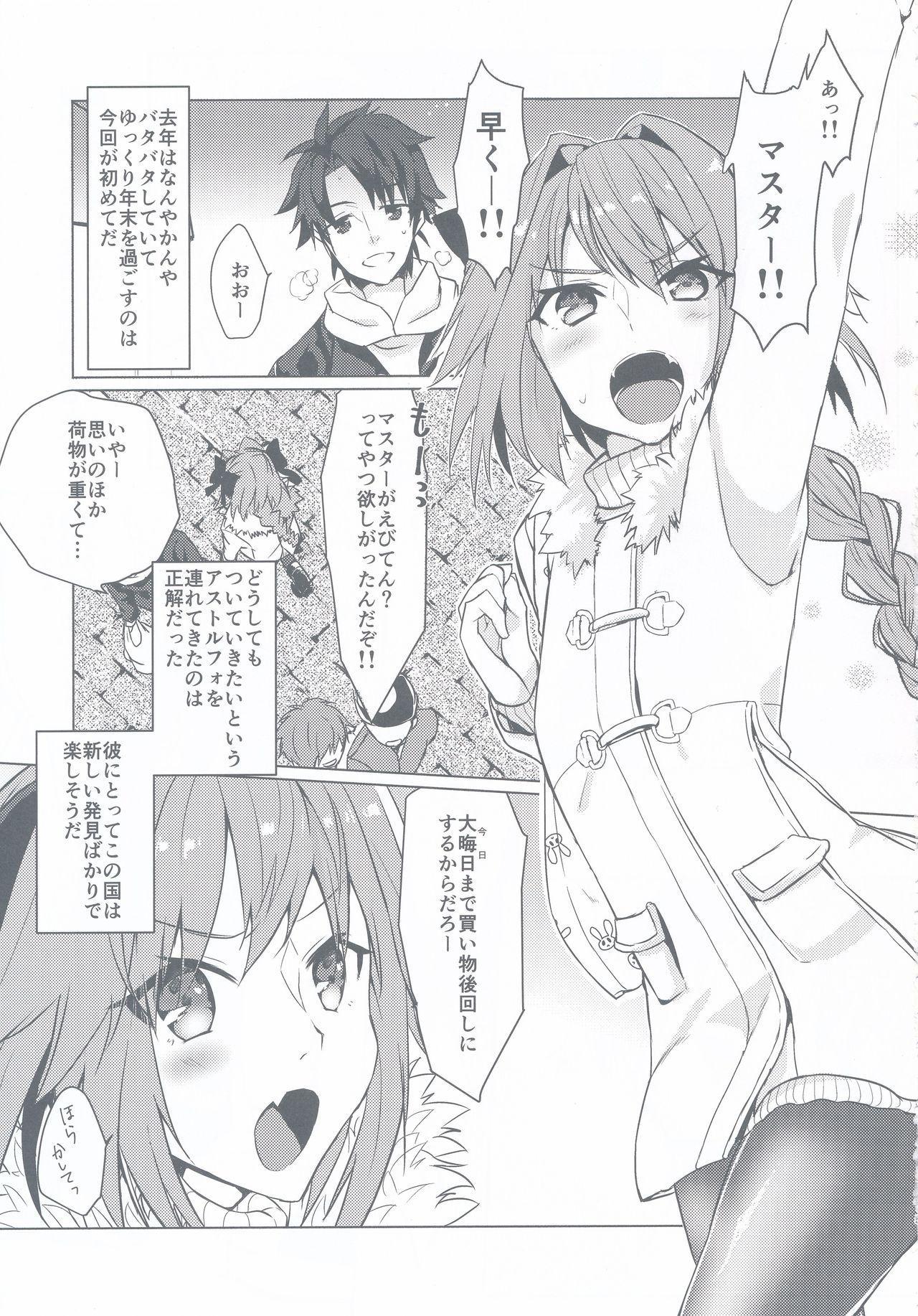 Astolfo-kun to Nenmatsu ni Ichaicha Sugosu Hon 4