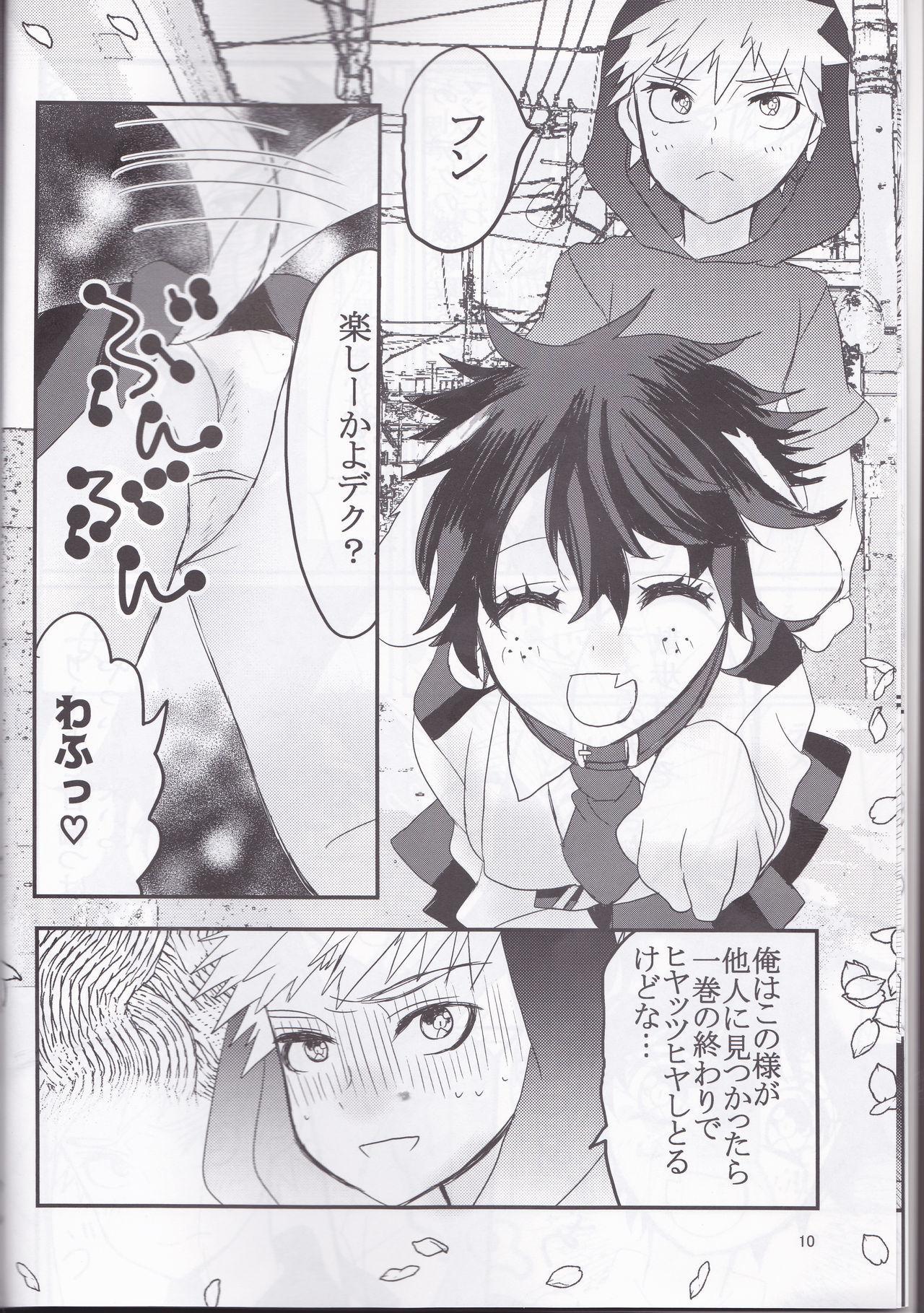 Yozakura Sanpomichi (Boku no Hero Academia] 9
