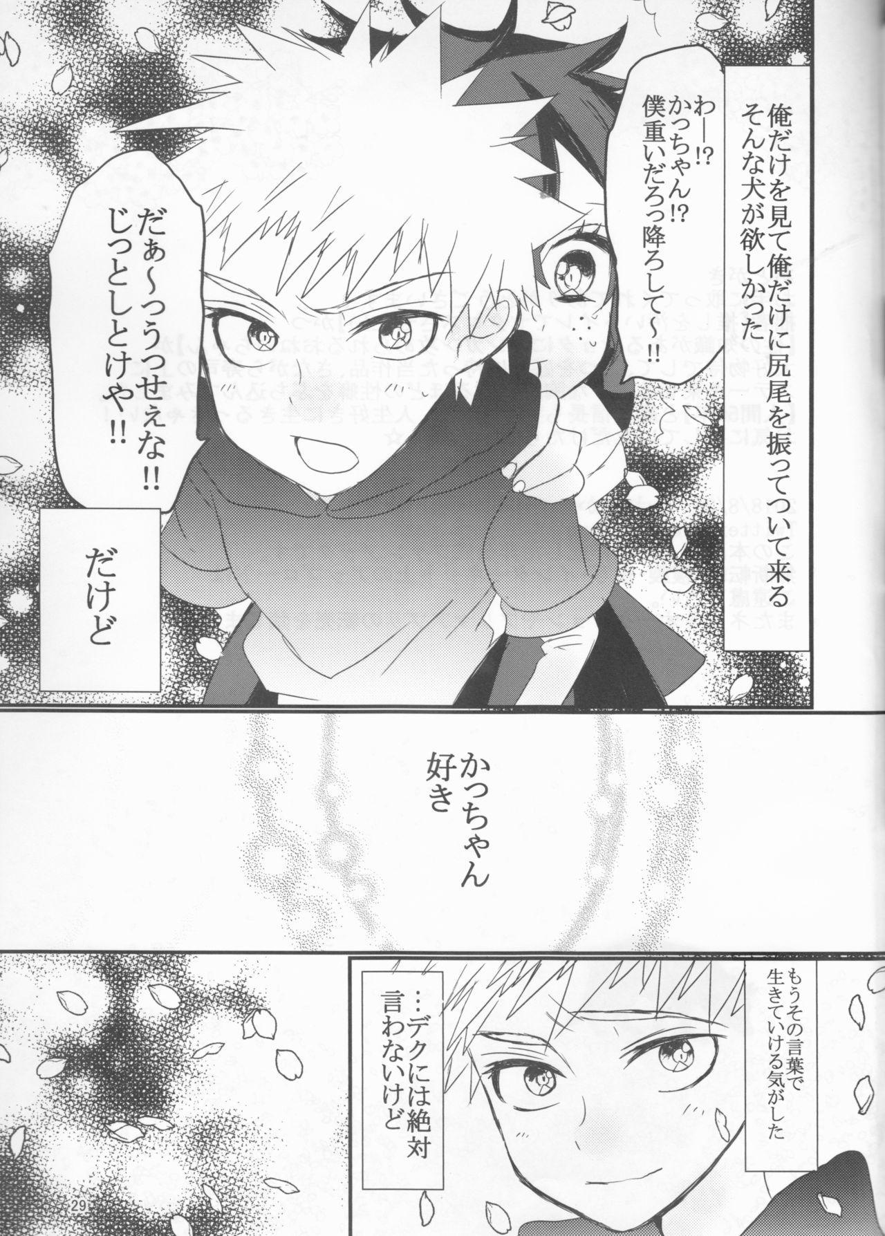 Yozakura Sanpomichi (Boku no Hero Academia] 28