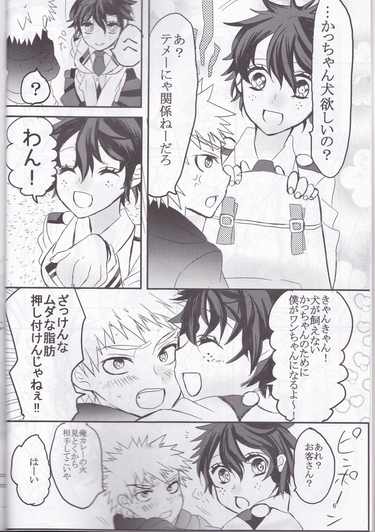 Yozakura Sanpomichi (Boku no Hero Academia] 5