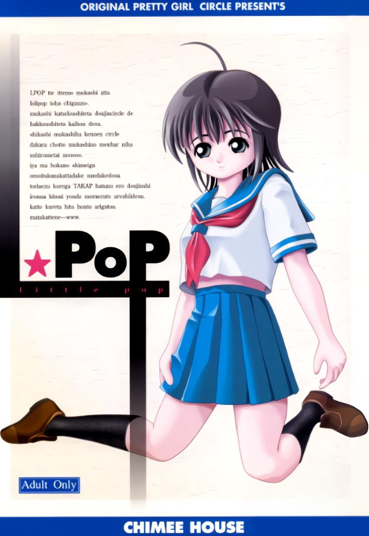 L☆POP 0