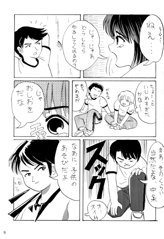 L☆POP 7