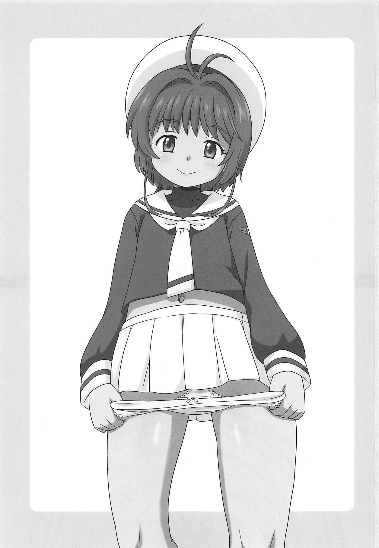 (C95) [Taikan Kyohougumi (Azusa Norihee)] Sakura-chan to Oshigoto Challenge - Ona-Hole Challenge with Sakura (Cardcaptor Sakura) 1