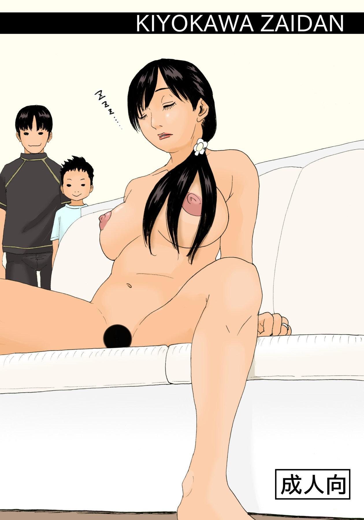 Mama o Nemurasete 23