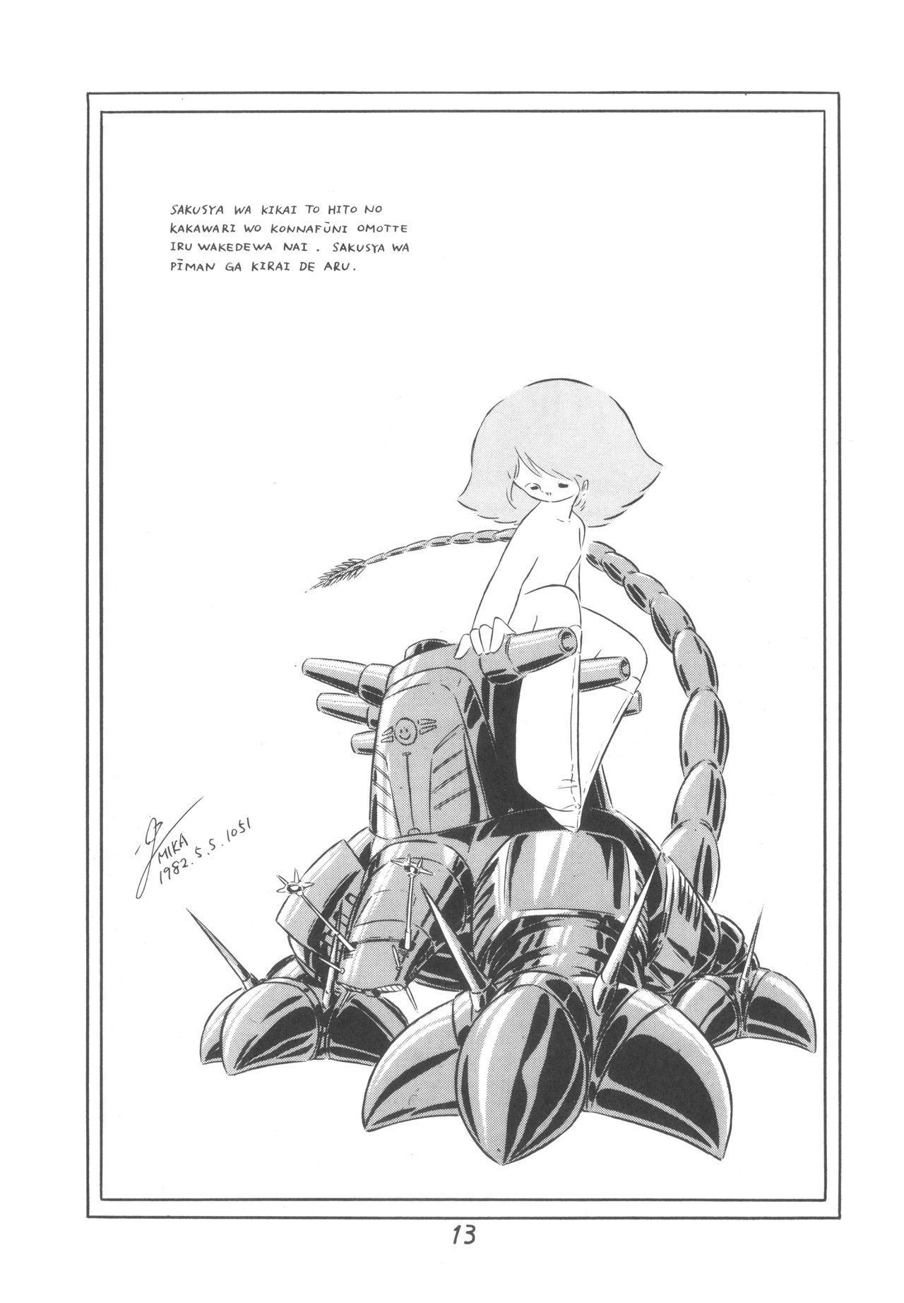 TEKUNO RORIA 14