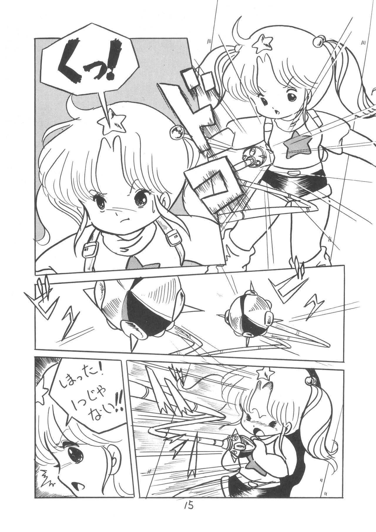 TEKUNO RORIA 16