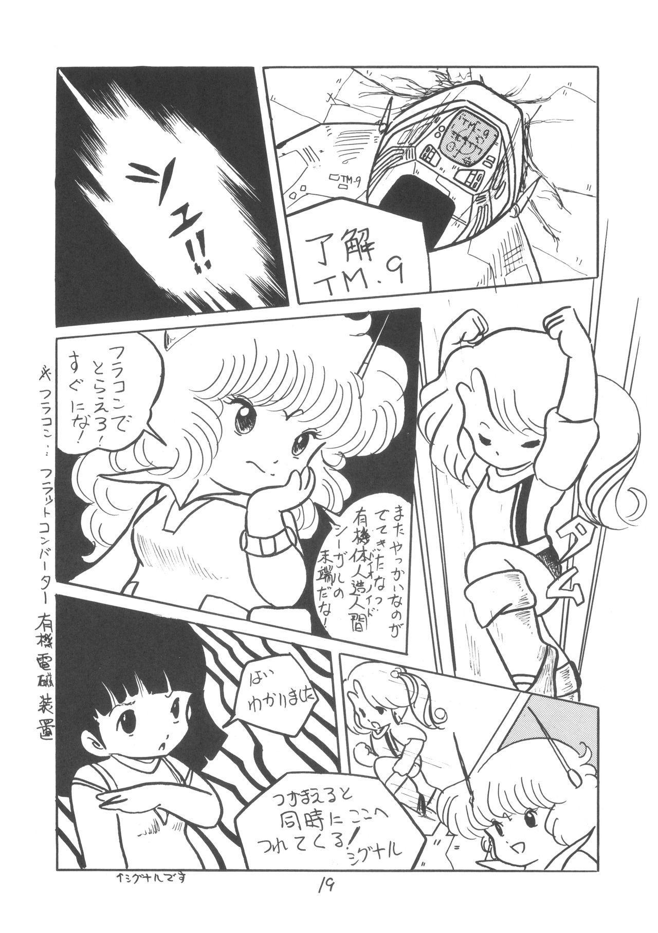 TEKUNO RORIA 20