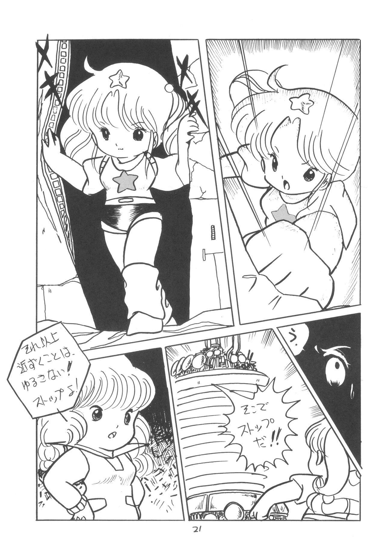TEKUNO RORIA 22