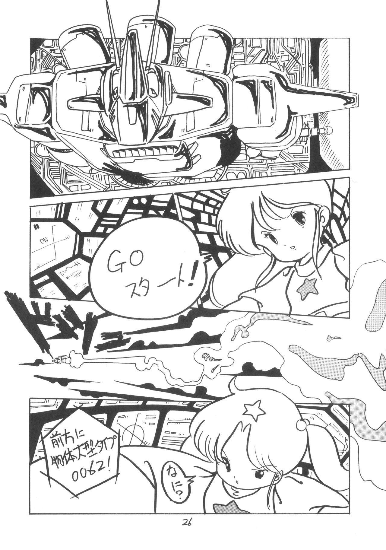 TEKUNO RORIA 27