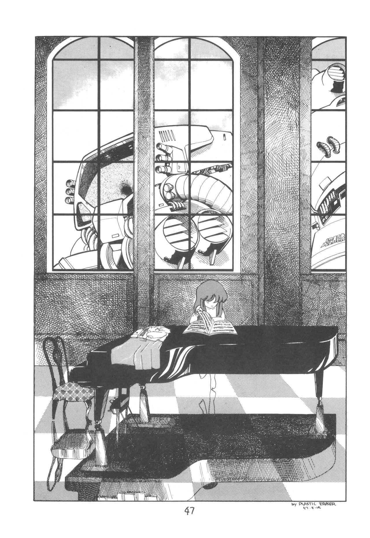 TEKUNO RORIA 48