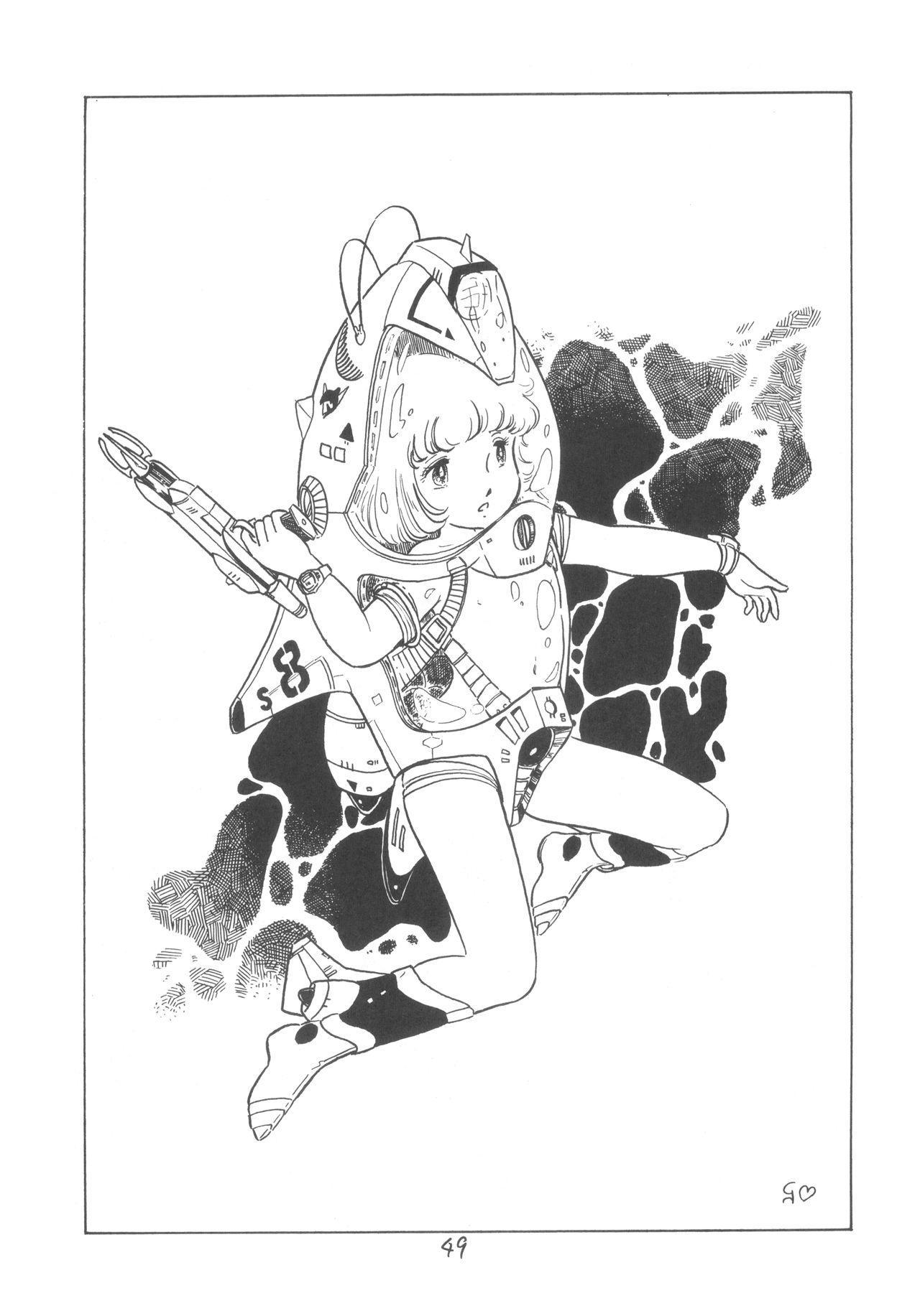 TEKUNO RORIA 50
