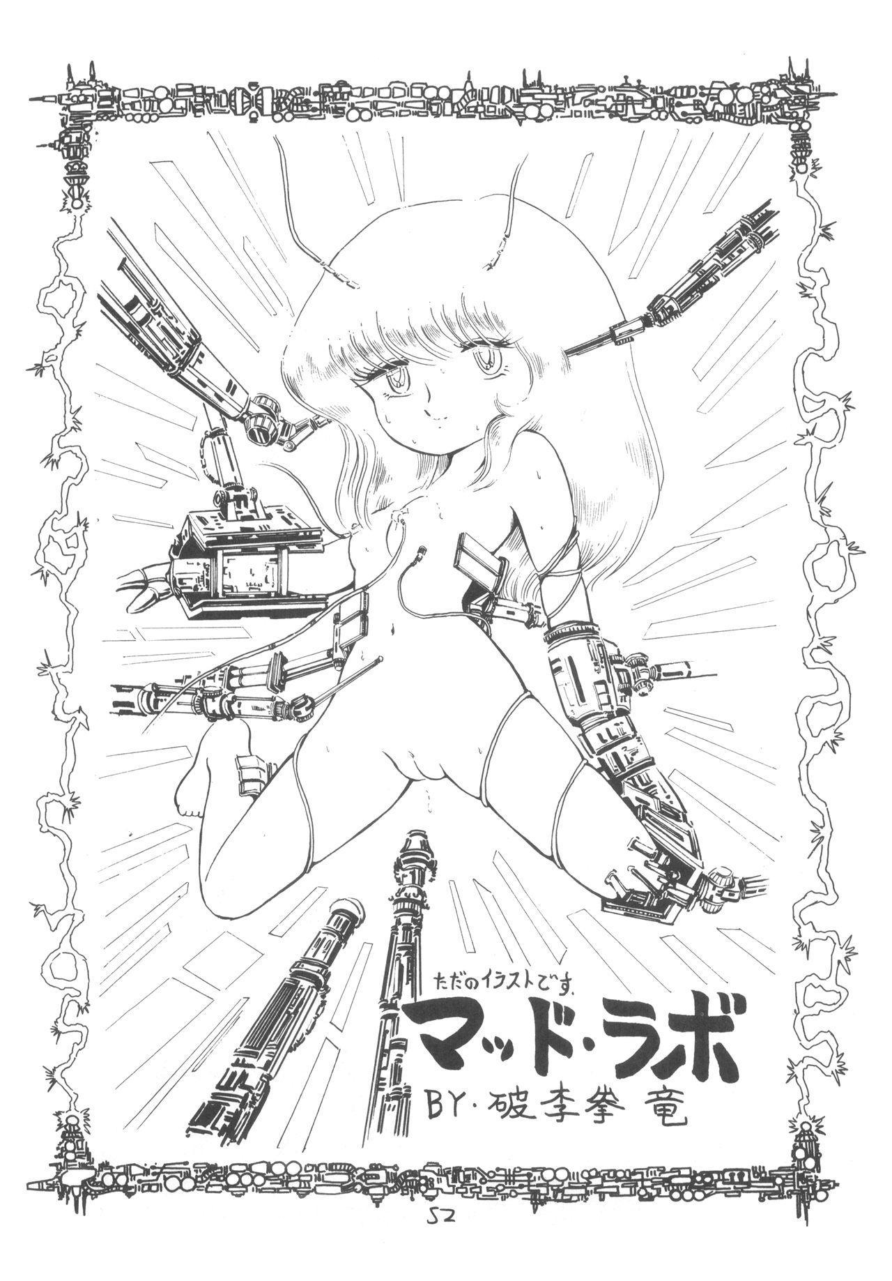 TEKUNO RORIA 53