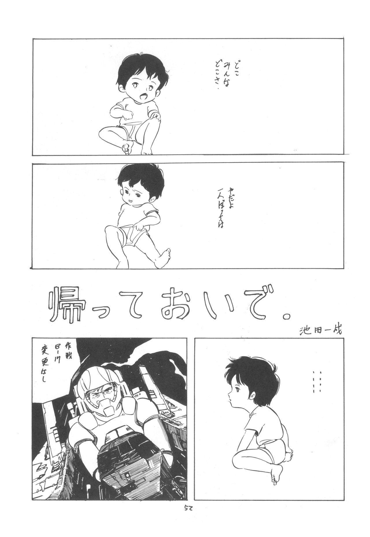 TEKUNO RORIA 58