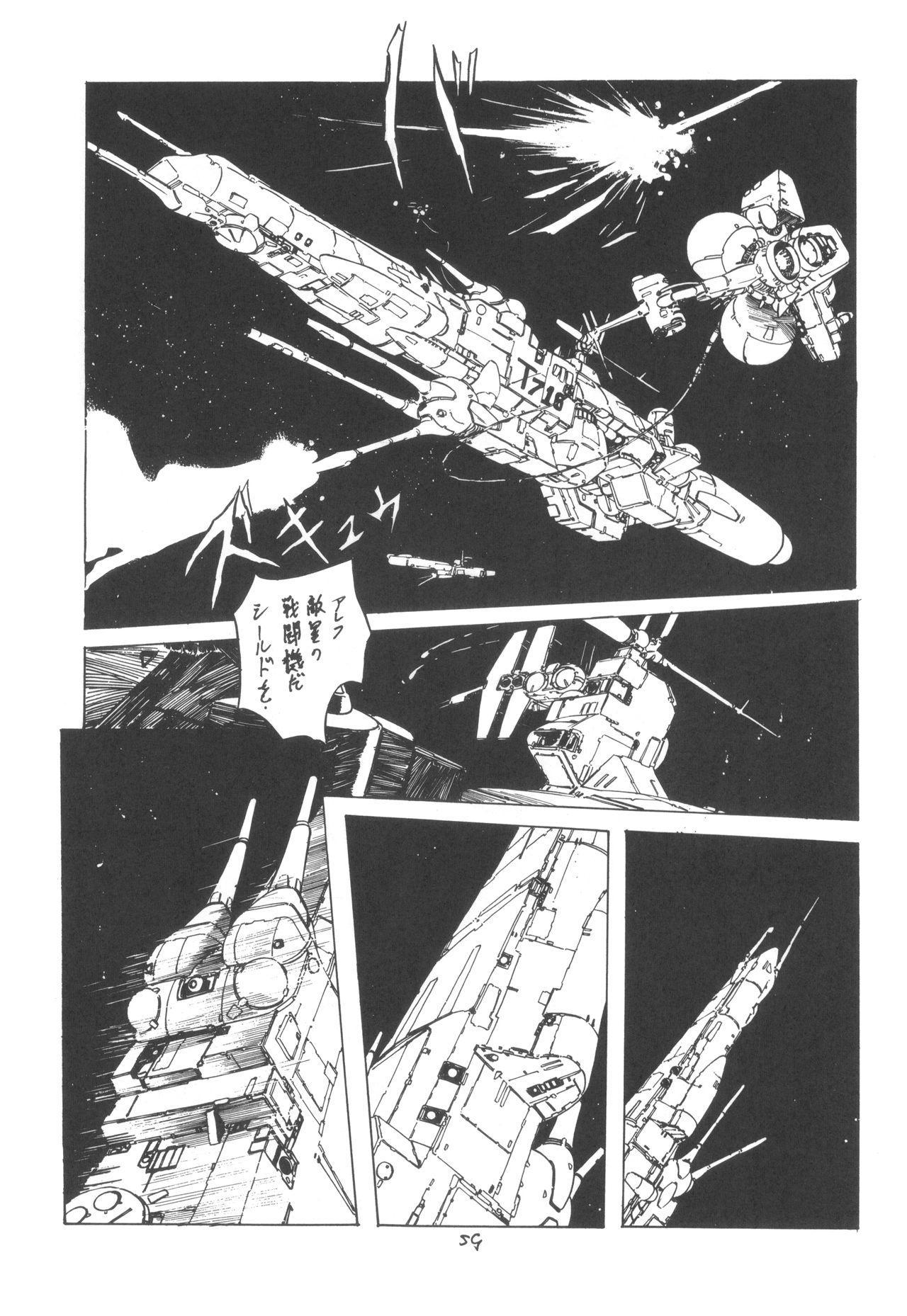 TEKUNO RORIA 60