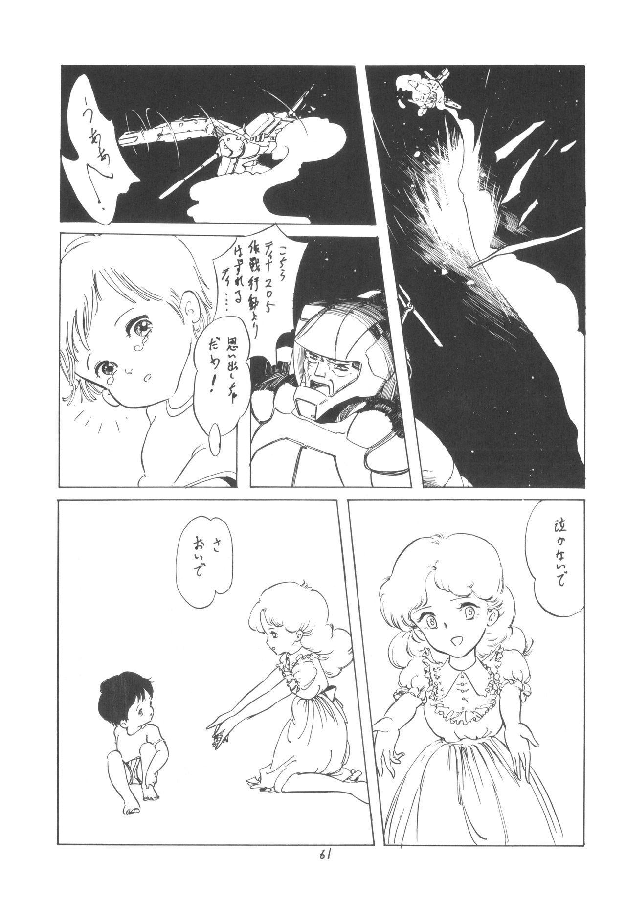 TEKUNO RORIA 62