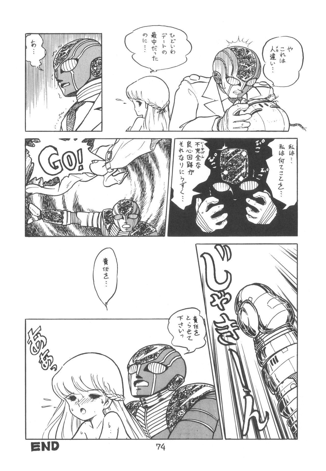 TEKUNO RORIA 75