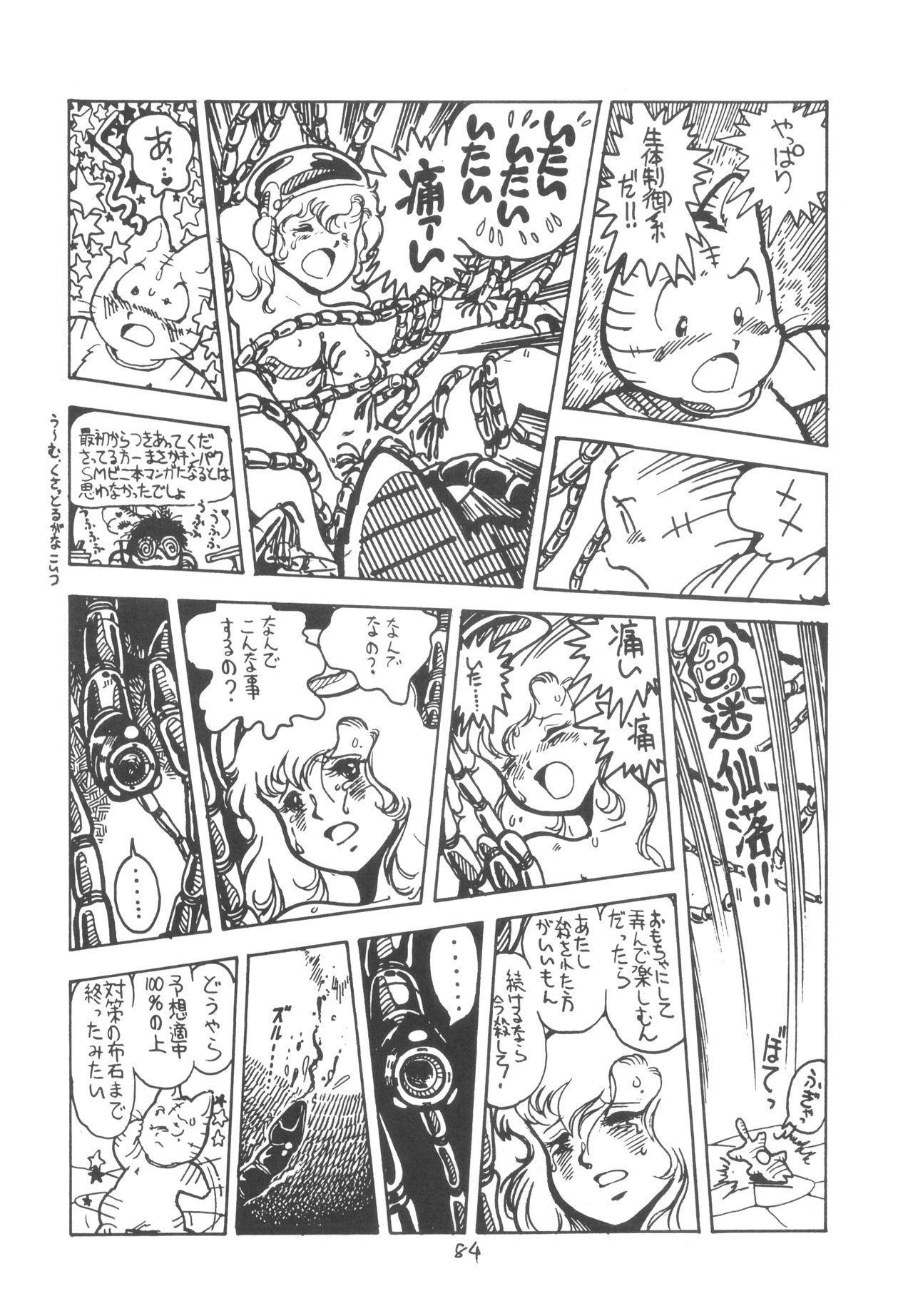 TEKUNO RORIA 85